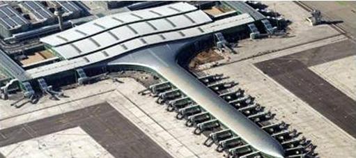 Traslado a la nueva terminal t1 del aeropuerto de for Booking barcelona oficinas
